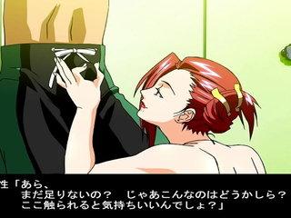 Dote on Talisman ~Tekoki Hen~ [1]